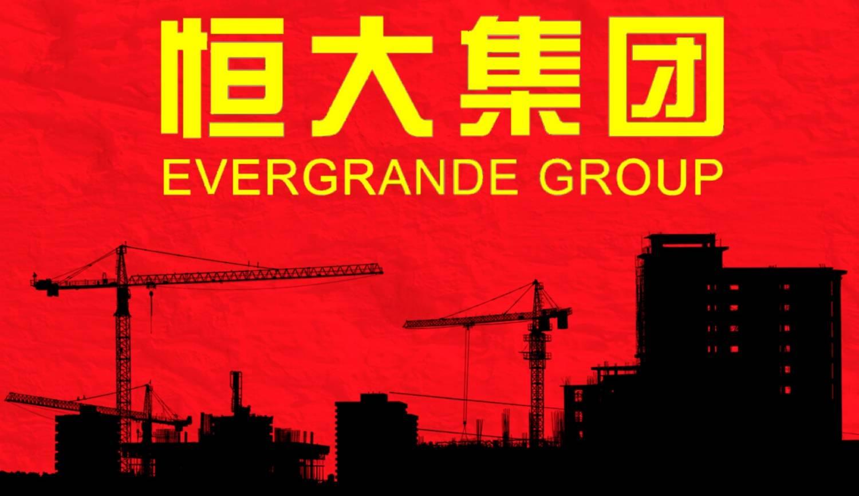 evergrande news: China y la desaparición de Evergrande 6